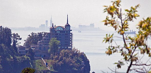 Tsikhisdziri